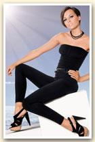 купить gatta Skinny hot leggings