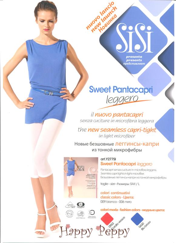 SiSi Sweet pantacapri